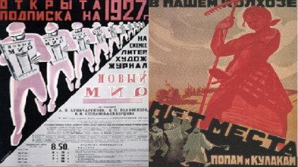 La NEP y la idea de una revolución cultural
