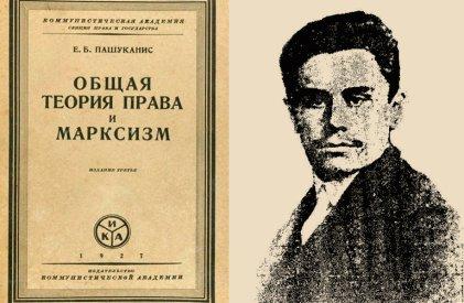 Derecho y marxismo: una semblanza de E. B. Pashukanis