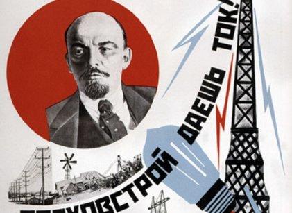 Lenin caracterizó al comunismo como el poder de los soviets más la electricidad