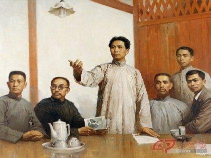 El Partido Comunista Chino 1921-1925 (II)